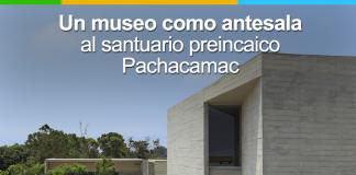 Museo de Sitio Pachacamac